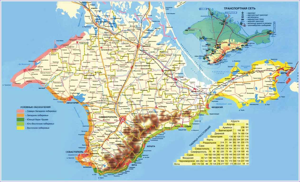 одной карта автодорог крыма с километражом область